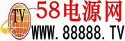 58电源网
