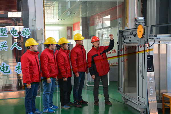 亿安通懋电梯职业培训学校之电梯维保经理班