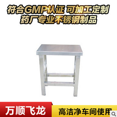 天津不锈钢周转盘,不锈钢盘子