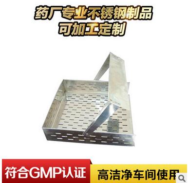 天津不锈钢周转盘,不锈钢盘子,不锈钢水针 盘