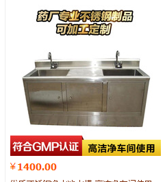 天津不锈钢水槽、北京不锈钢水槽、万顺飞龙不锈钢制品