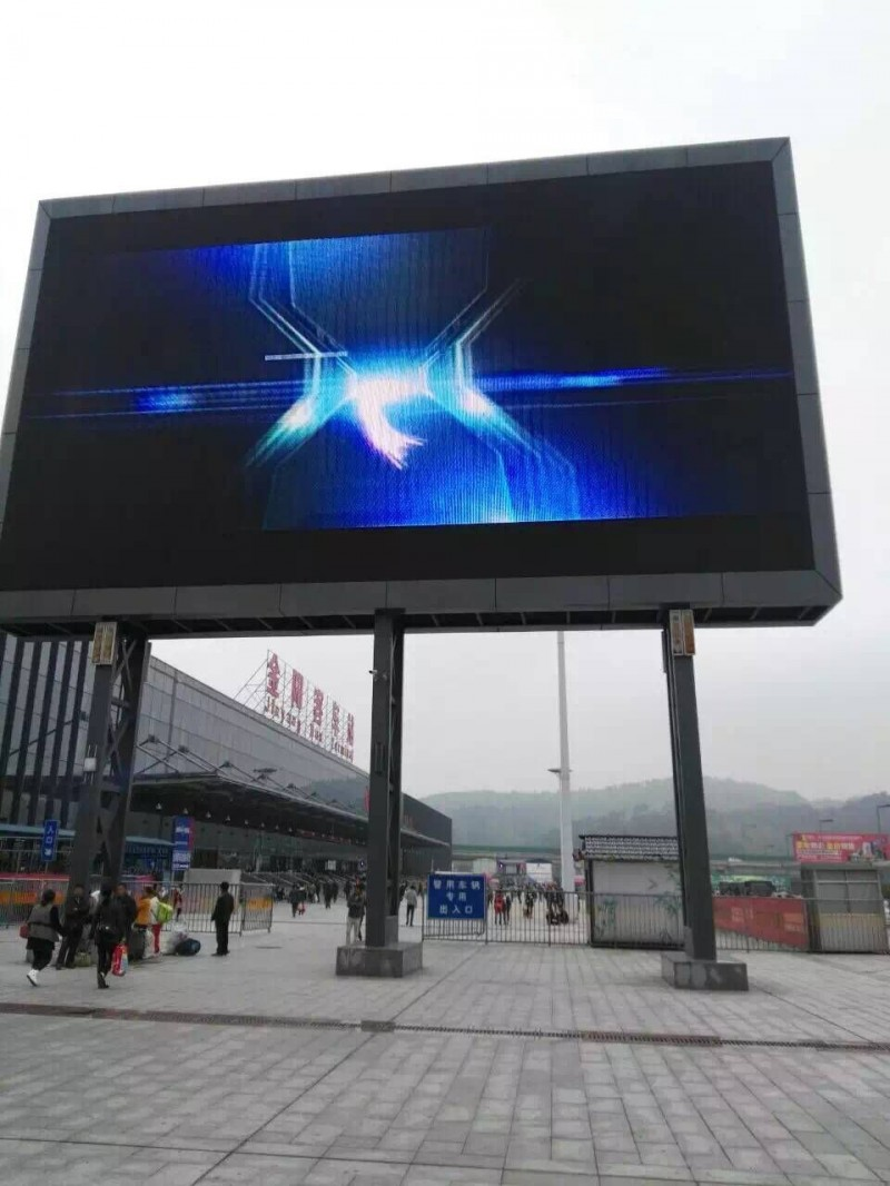 深圳市合利通光电有限公司在珠海户外P5高清显示屏案例