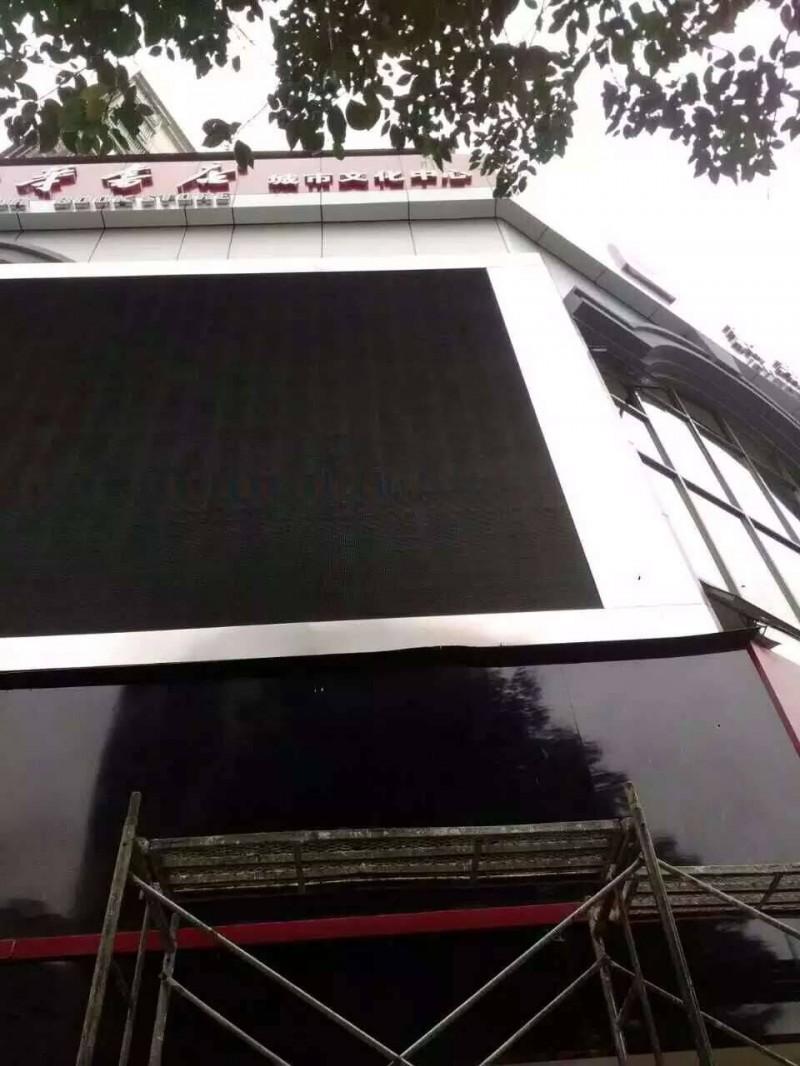 贵州户外P8表贴全彩点亮效果LED户外高清显示屏厂家