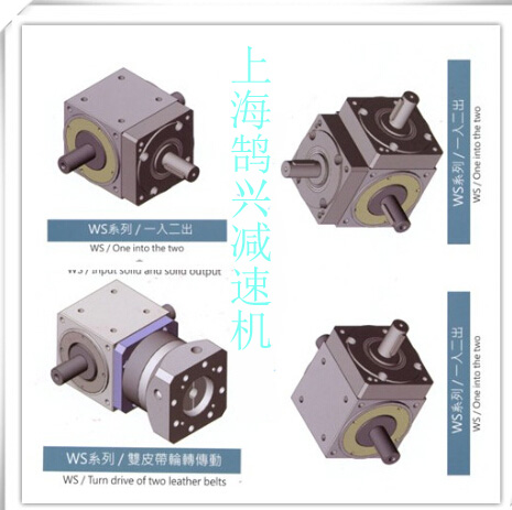 裹包机械封口机械用鹄兴牌IB115-8-S2-P2保定