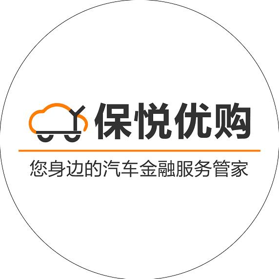 汽车金融买礼品送车险代理加盟