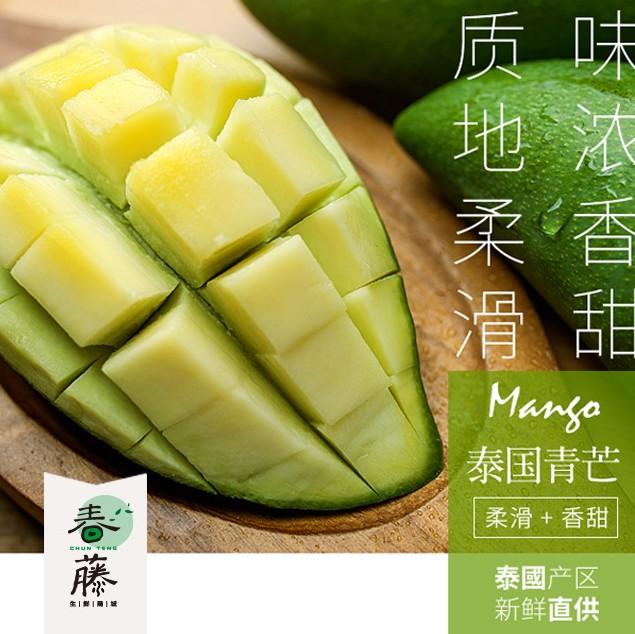 泰国进口水果-生吃芒-青芒
