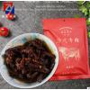 办公室零食冷吃牛肉/四川省紫影科技