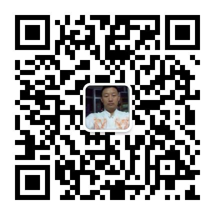 微信图片_20171226150133