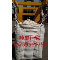 郑州运输吨袋 透气吨袋 郑州吨袋厂家