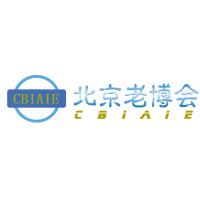 2020中国养老展,北京养老服务业展,北京智慧养老展览会
