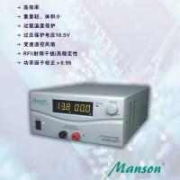 直流可调电源 SPS-8400/9400