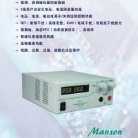 可编程电源HCS-3300/3302/3304-U