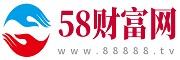 58财富网-58传媒网