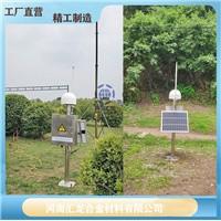 云南油库雷电预警系统厂家电话 汇龙场磨式大气电场仪